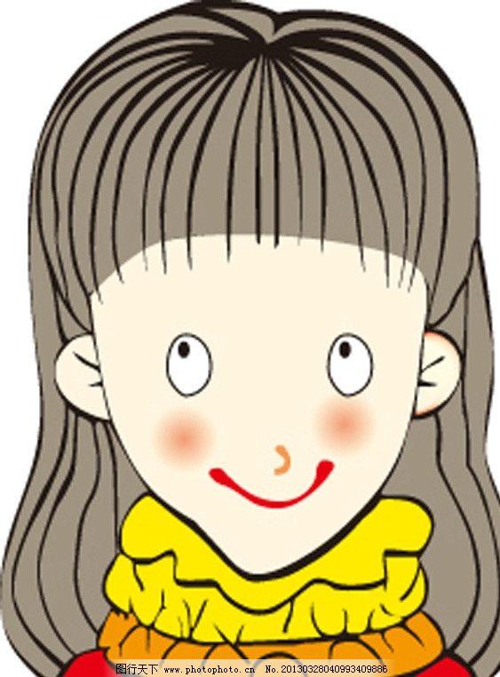 阿木木头像 卡通图片 人头像 线描 儿童 阿木木 儿童幼儿 矢量人物