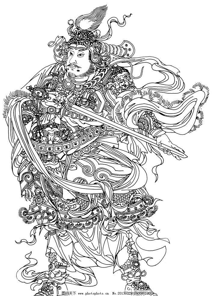 线描 绘画 武将 线描武将 将军 武士 艺术 绘画书法 文化艺术 设计 72