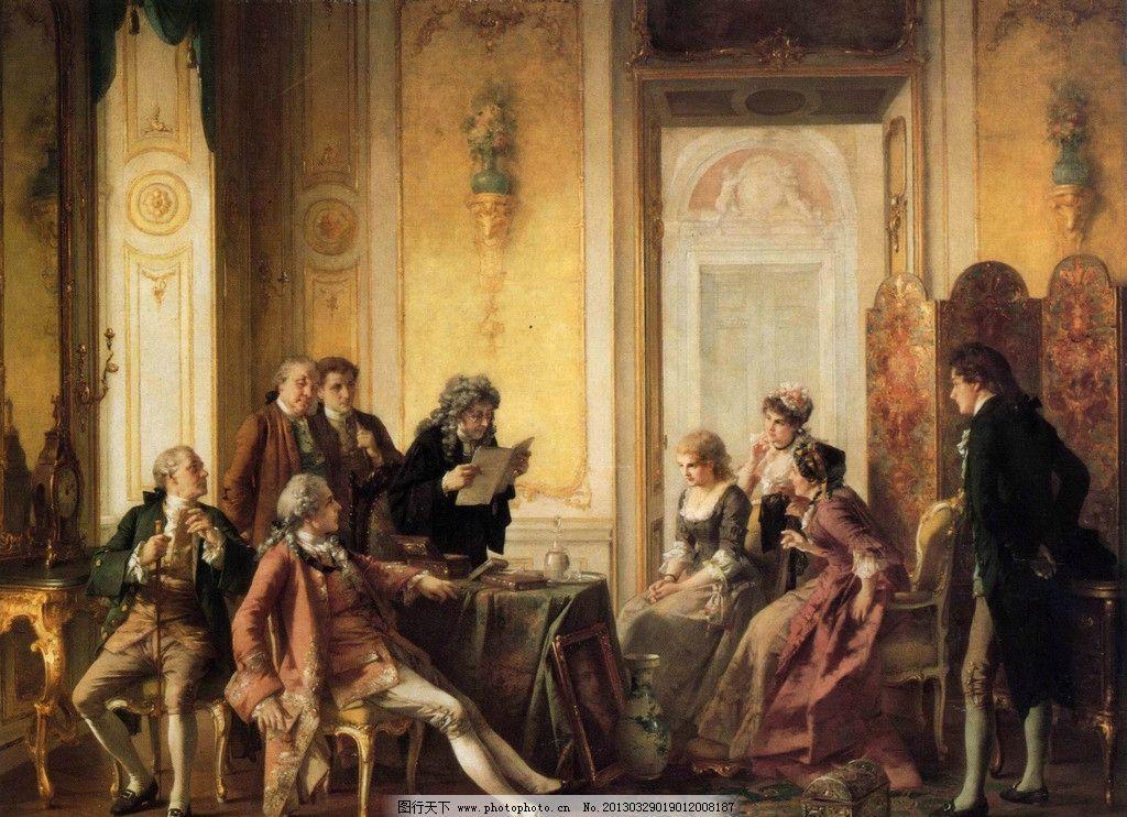 古典油画装饰画 古典油画 装饰画 人物 西方贵族画 装饰油画 绘画