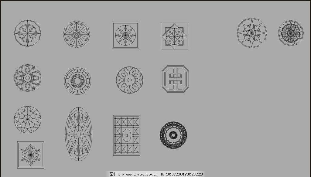 窗花铺装花纹图案 窗花 底纹 铺装 扇形 地毯 花纹 其他 文化艺术