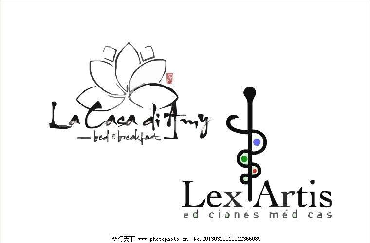 外国logo 荷花 外国 西方 国外      vi cis 视觉 创意 艺术 艺术字