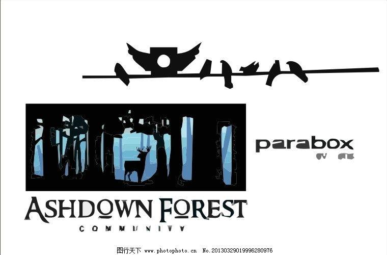 设计图库 标志图标 企业logo标志  动物logo 鸟 森林 鹿 动物 宠物