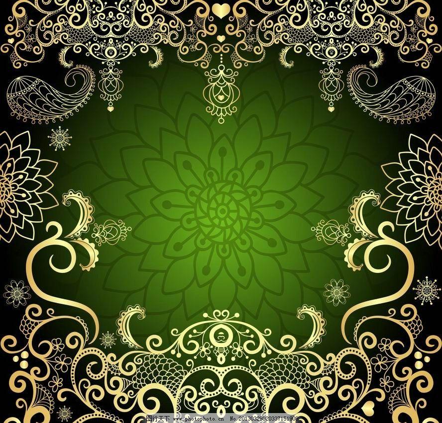欧式花纹花朵 古典 花卉 对称 古典花纹 时尚 怀旧 潮流 梦幻