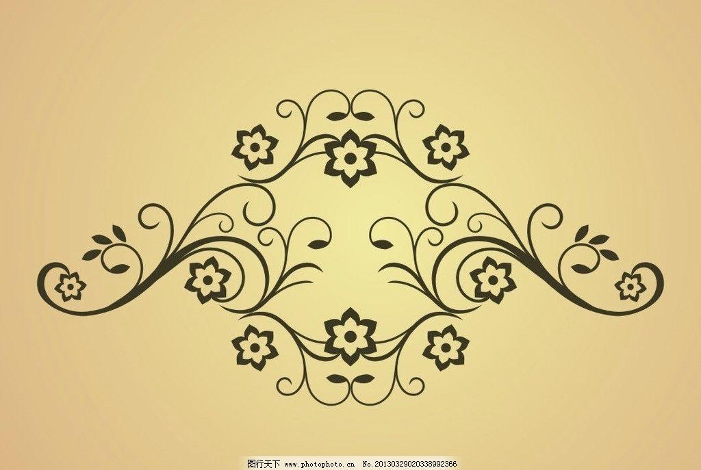 欧式花边花纹 花边花纹 小花花纹 装饰花纹 花纹花边 底纹边框 矢量