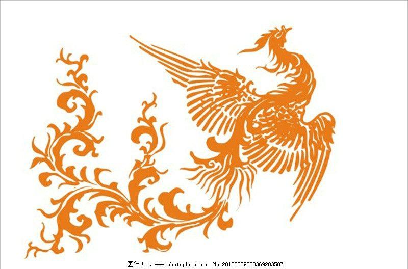 凤凰图腾 凤凰图腾矢量素材 古纹样图案 底纹 花纹 凤凰 图腾 样式
