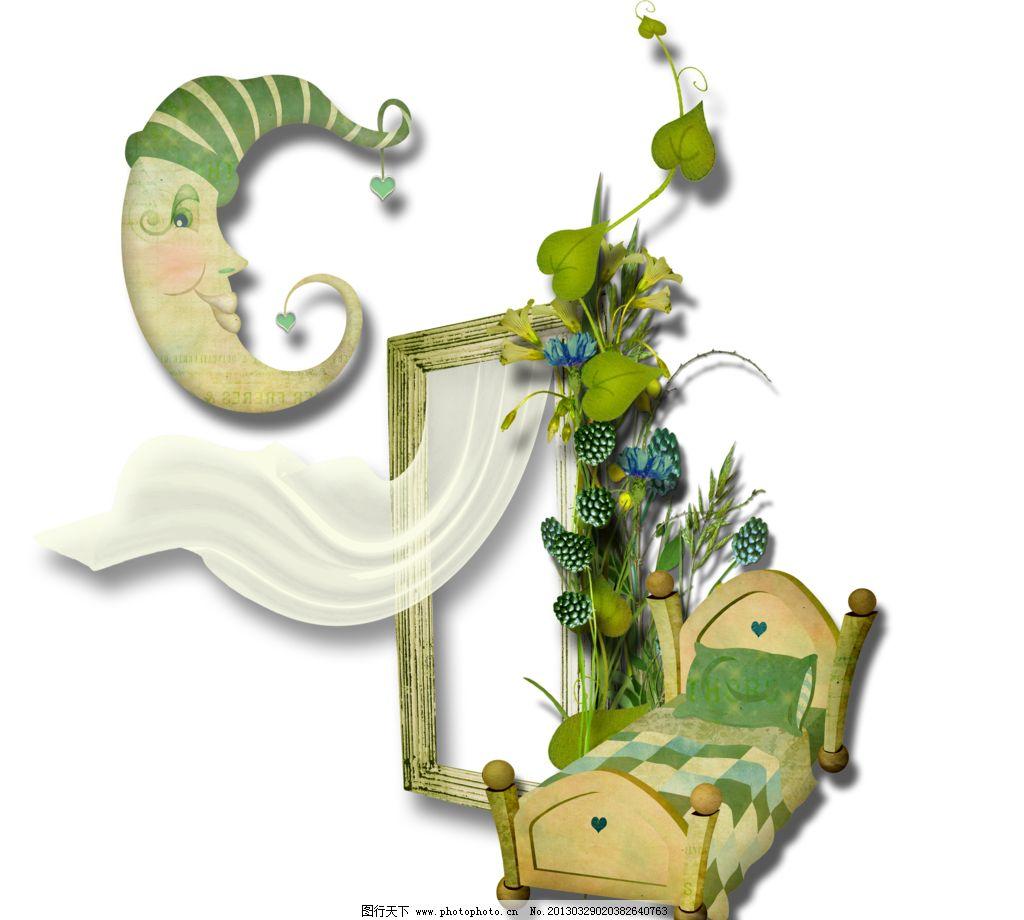 自然边框素材 小床 月亮 帽子 小花 小窗 藤 窗帘 手工制作 绿色 欧式 纯朴 自然 花花素材库 透明底 PNG 花边花纹 底纹边框 设计 118DPI