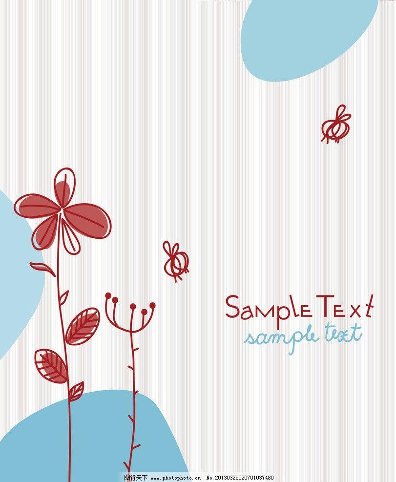 移门 小花 水彩 手绘 抽象 线条 时尚花朵 鲜花 树枝 树叶 木纹 竖纹
