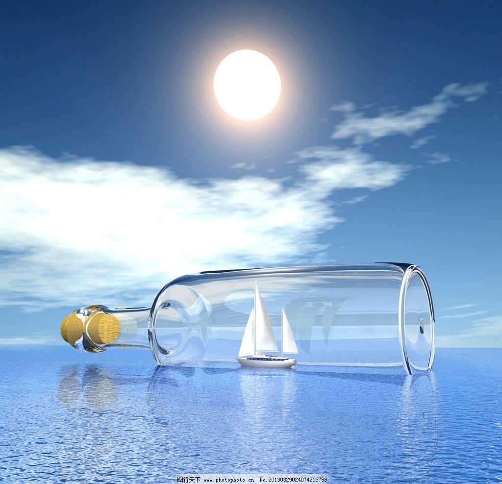 海洋阳光帆船ppt背景图片
