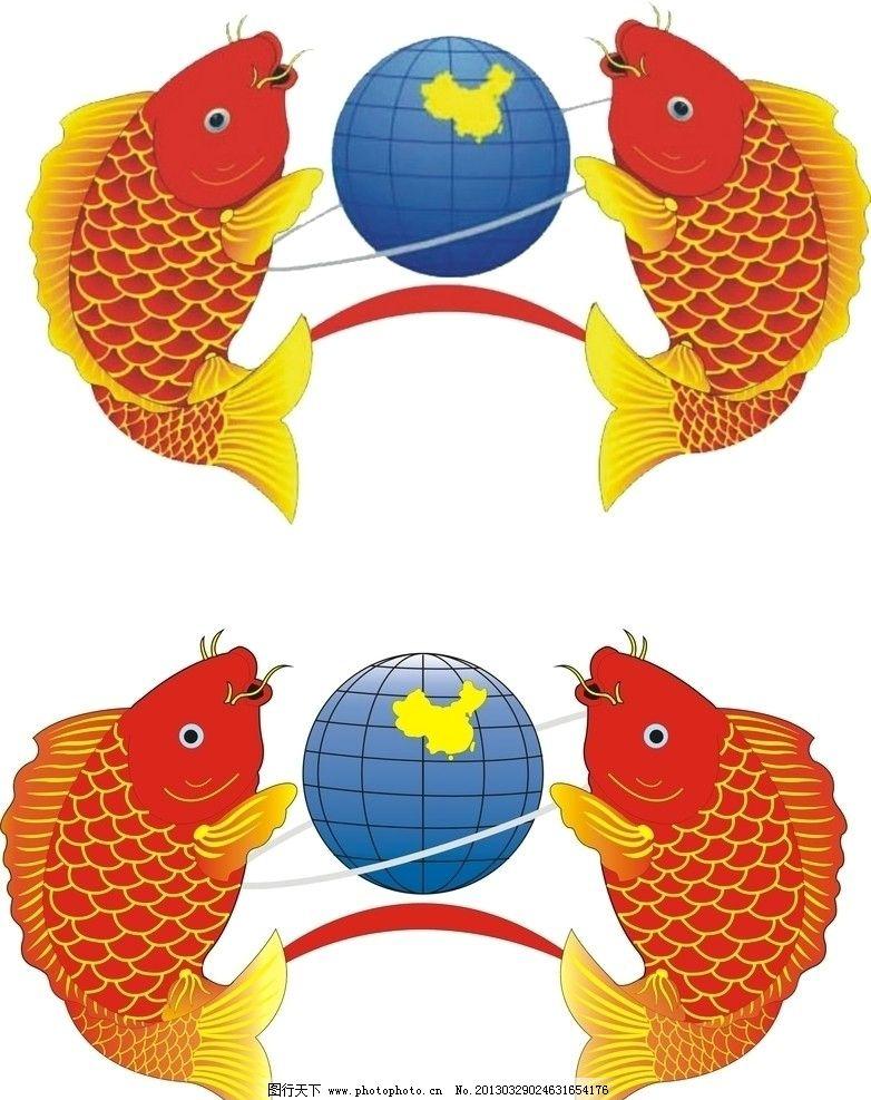 双鱼 地球 鲤鱼 红鲤鱼 logo 鱼类 生物世界 矢量 cdr