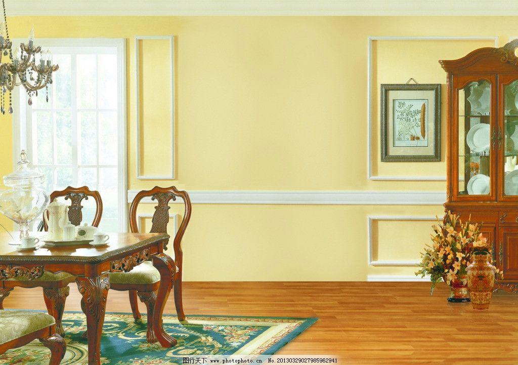 室内场景 家居 家具 实木 木门画册 欧式 黄色 古典 室内设计 环境