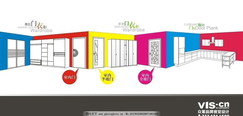 室内家具 线条图图片_家居设计_环境设计_图行天下图库