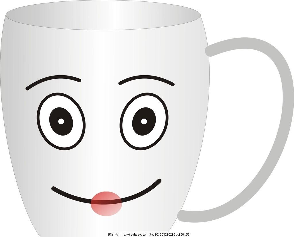 杯子 白色 红色 灰色 卡通杯子 广告设计 矢量 cdr