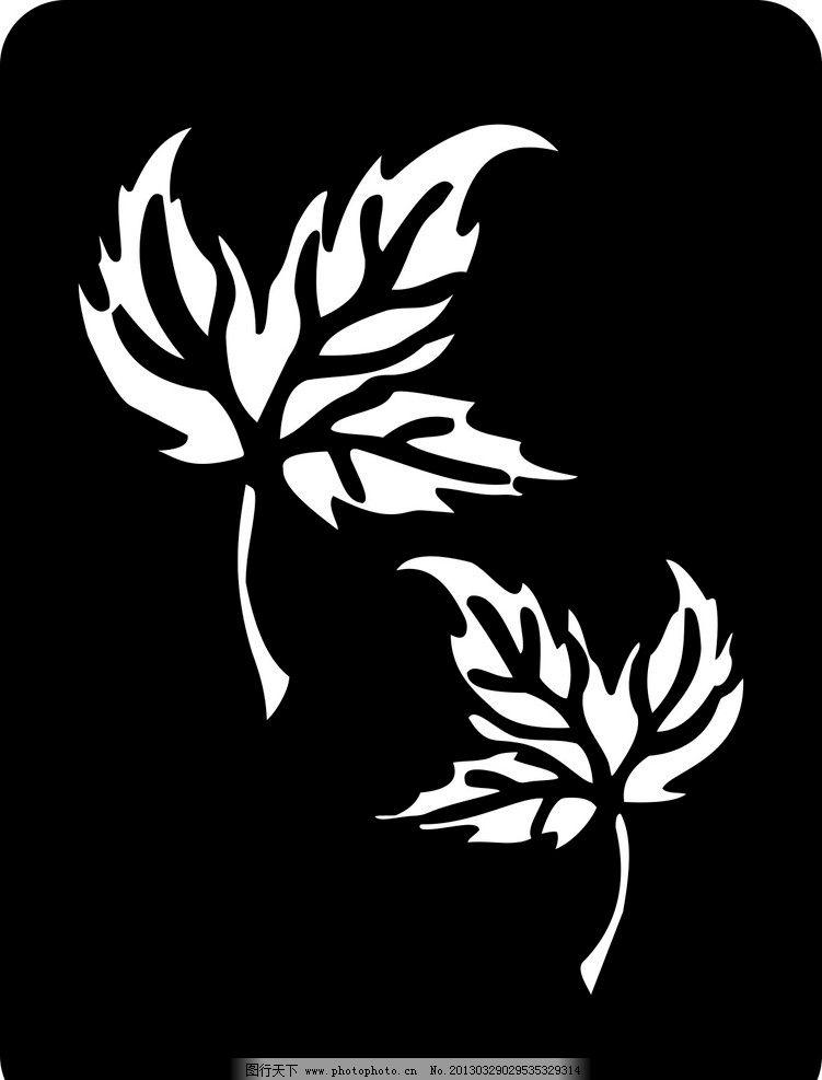 雕刻图案 雕刻 图案 镂空 花纹 枫叶 广告设计 矢量 eps