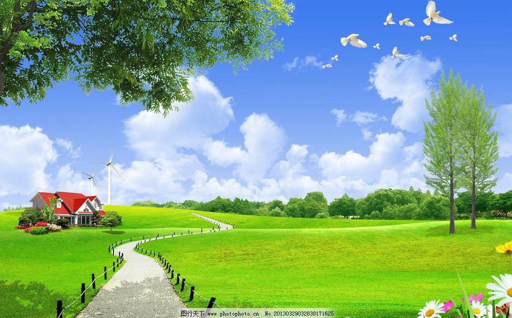春季郊外风景图片