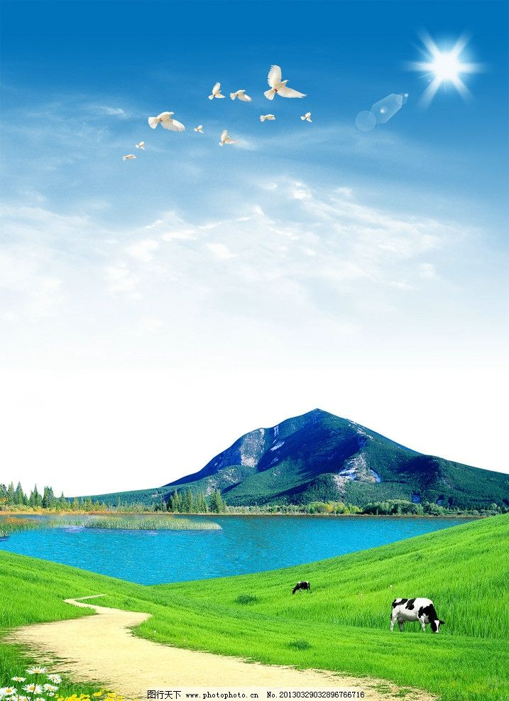 春季自然风景 绿色 清新 春天 郊外 风光 太阳 蓝天 天空 小路