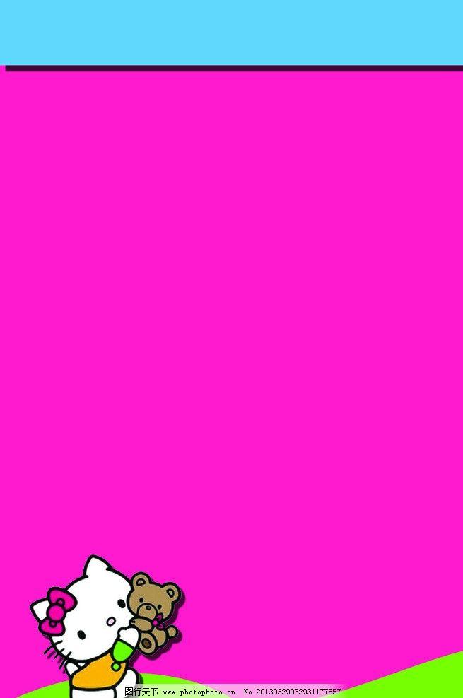 制度背景 kitty 可爱 小猫 蝴蝶结 卡通 卡通动物 红色 绿色 蓝色