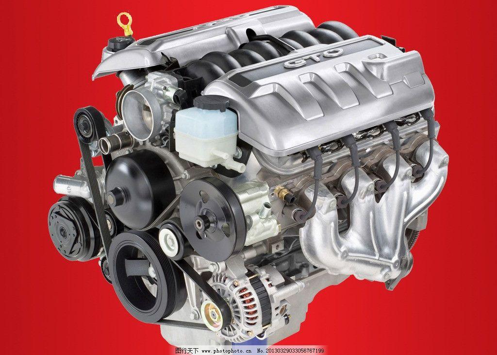 发动机 马达 引擎 科技 工业 汽车 配件 汽车零件 psd分层素材 源文件