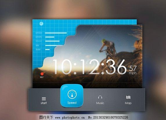 炫酷的界面 软件界面 ui设计 播放器软件界面 登录界面 中文模版 网页