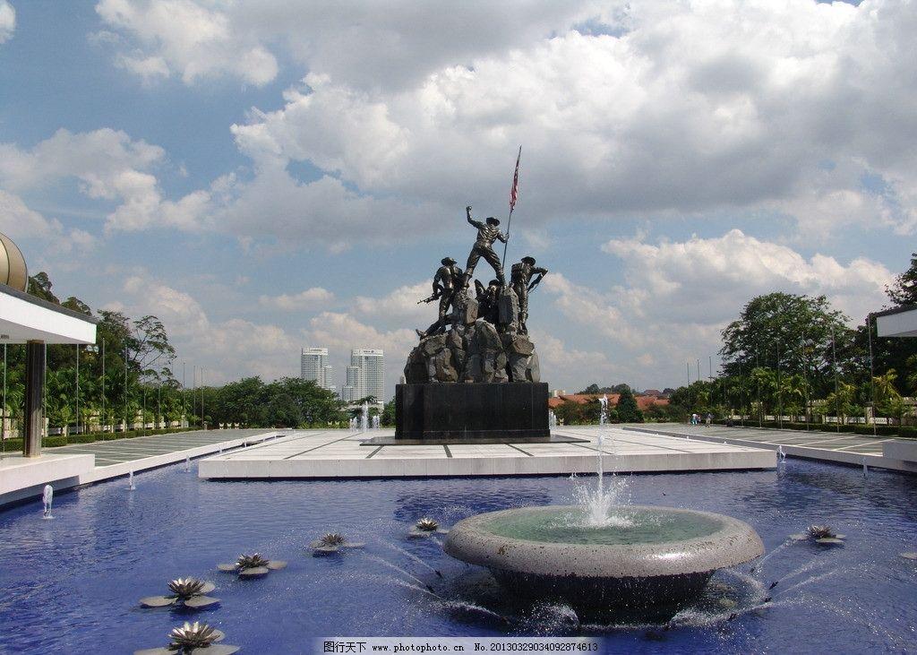 马来西亚风景 马来西亚