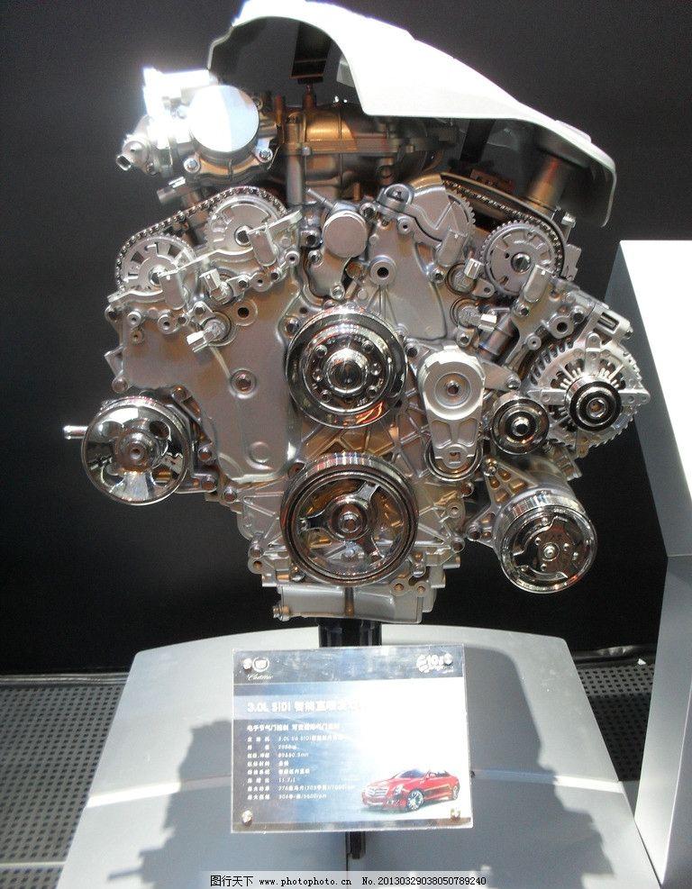 汽车发动机构造 引擎 发动机 汽车发动机结构图 汽车发动机解剖图