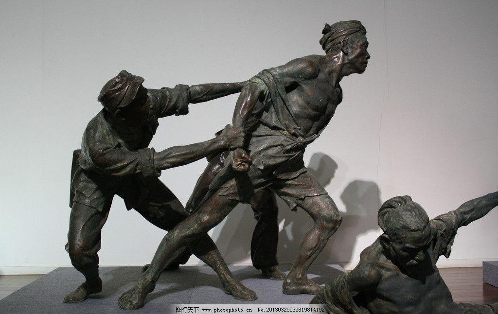 雕塑 雕塑人物 青年 劳动者 民俗 建筑园林 摄影 72dpi jpg