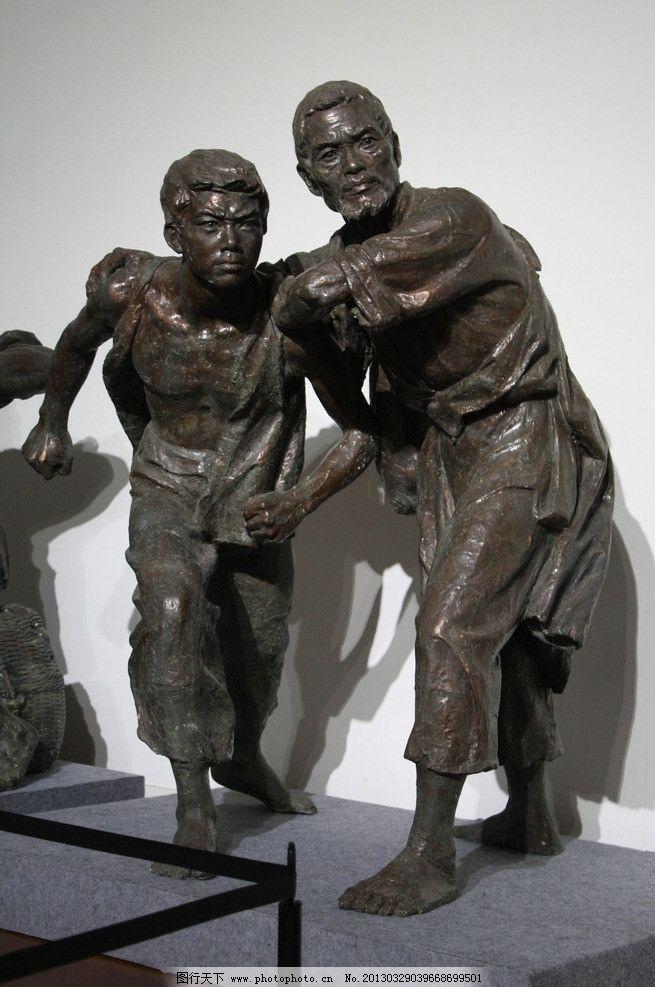 雕塑 雕塑人物 老者 青年 民俗 建筑园林 摄影 72dpi jpg