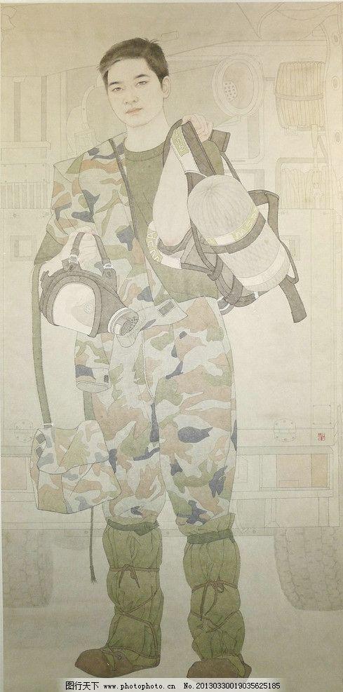 青春 中国画 工笔画 人物 战士 军装 绘画书法 文化艺术