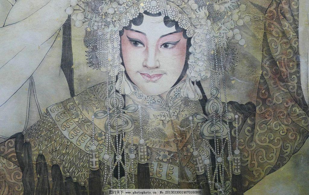 花旦 中国画 工笔画 人物 戏曲