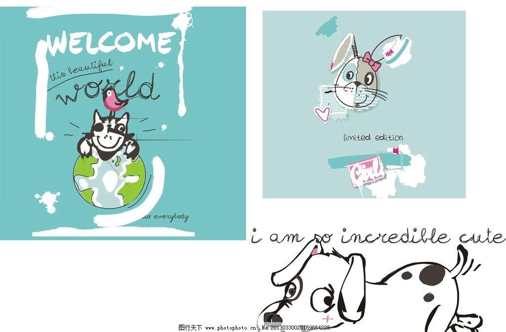 卡通动物 矢量卡通 小猫 小狗 英文 地球 小鸟 心 斑点 其他矢量 卡通