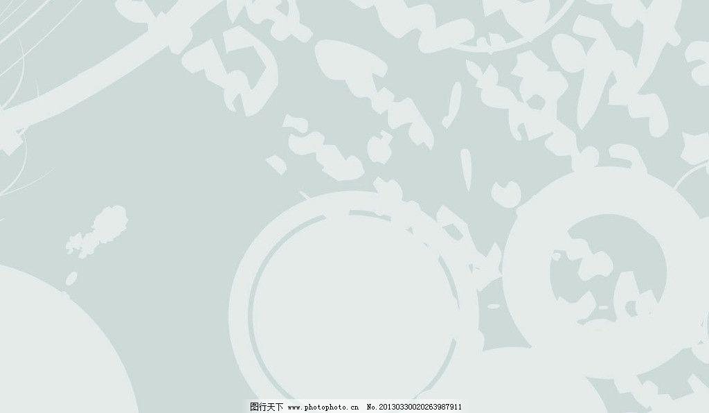 灰色小鹿头像系列手绘