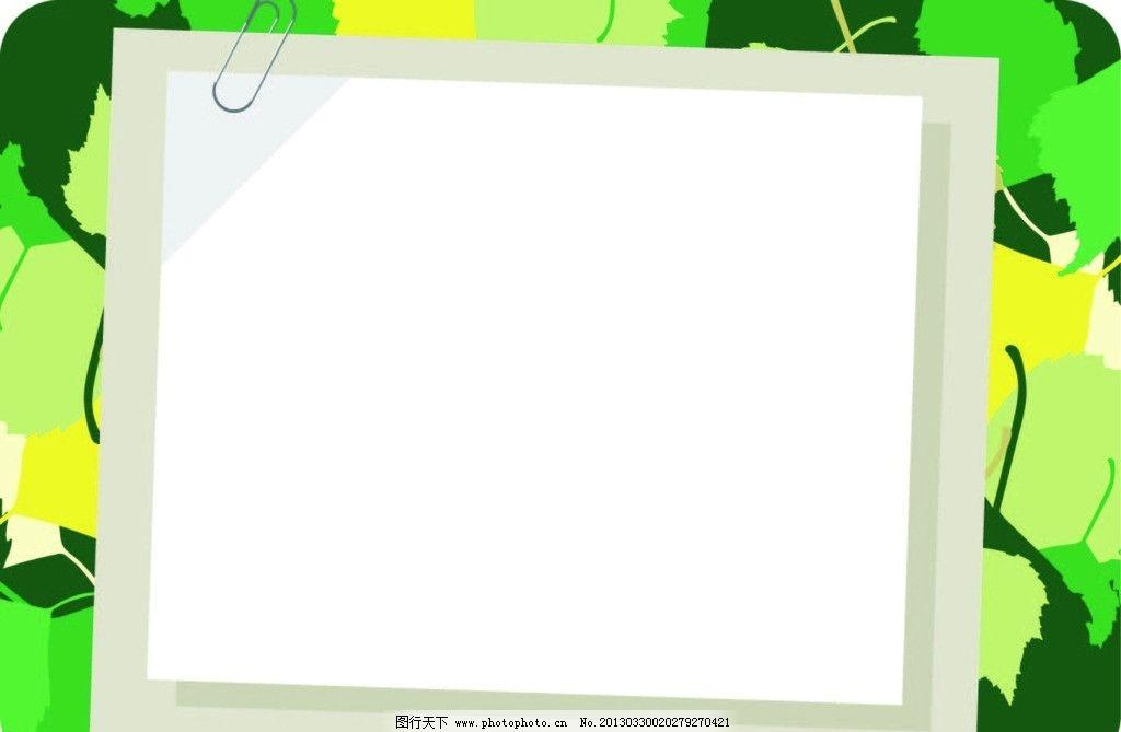 绿色展板 底纹 绿色底纹 相框 花纹 线条 方格 底纹背景 底纹边框