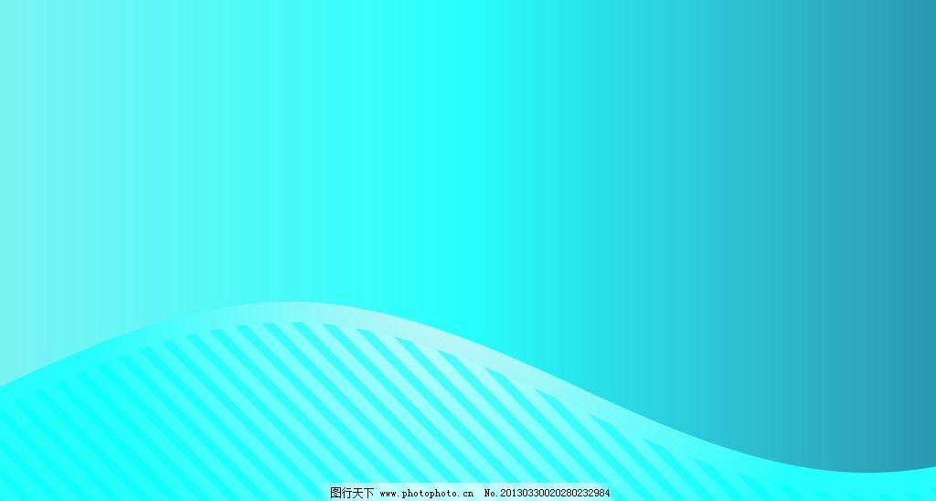 蓝色底纹 相框 花纹 线条