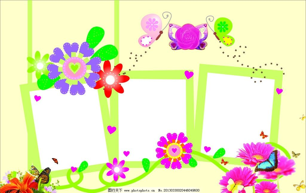 相框 四叶草 爱心 蝴蝶 花朵 卡通相框 动漫相框 温馨相框 边框相框
