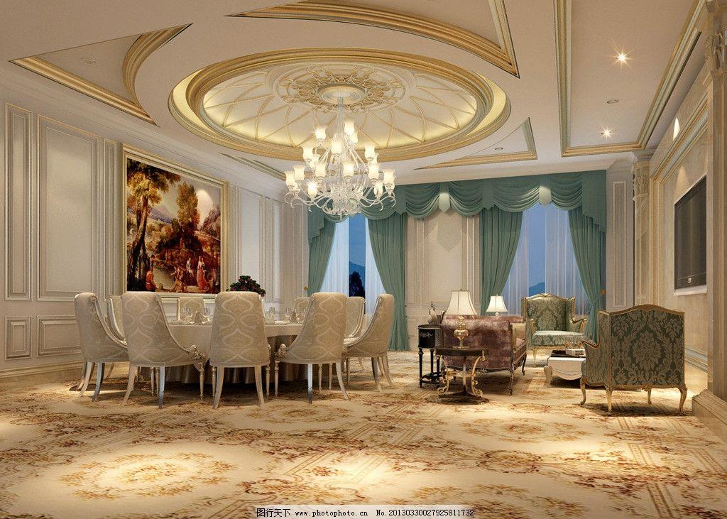 别墅 香多里 别墅效果图 大包厢效果图 石河子 室内设计 环境