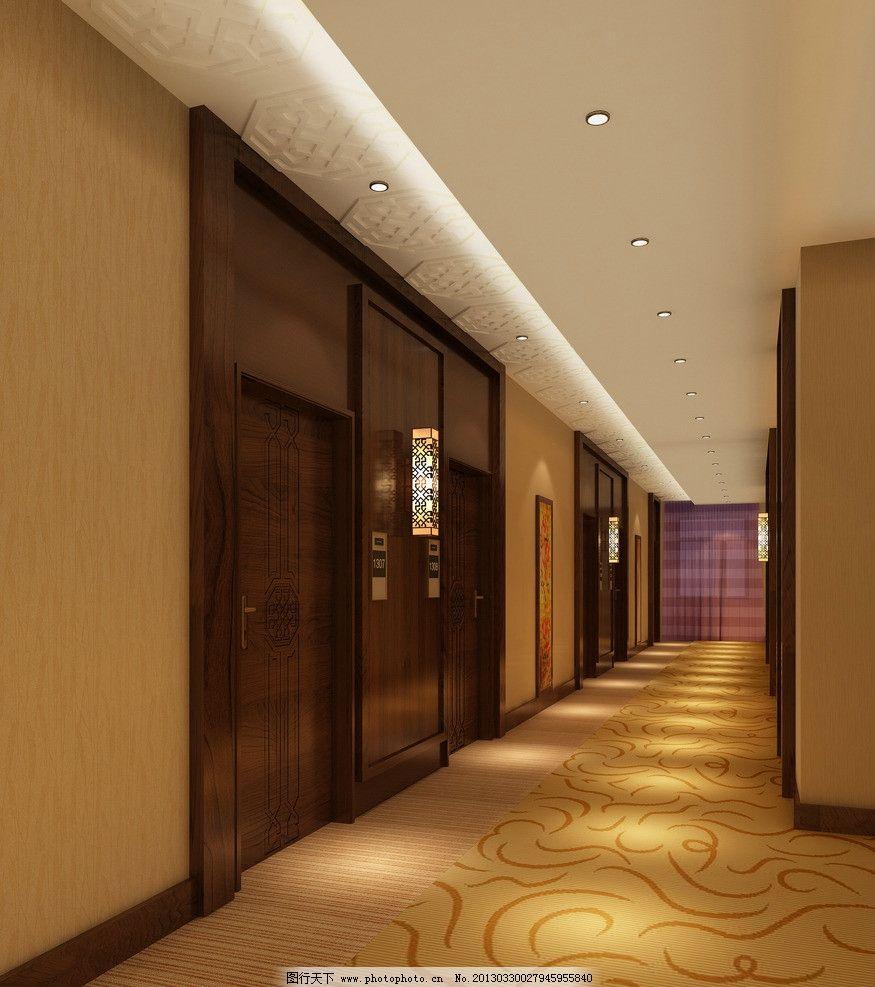 宾馆走廊 中式宾馆走廊 中式宾馆走廊效果图 走廊 室内设计 环境设计