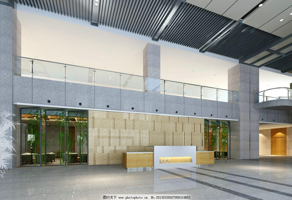 门厅 办公楼门厅 大厅 大堂 办公楼大堂 办公设计