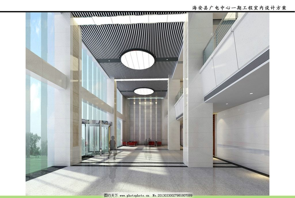 门厅 办公楼门厅 大厅 大堂 办公楼大堂 办公设计 室内设计 环境设计