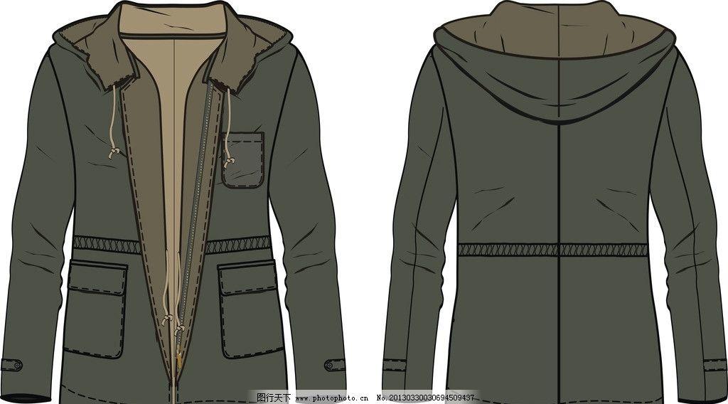 大地色系 连帽 时尚 休闲 修身 大衣 款式图 服装设计 广告设计 矢量