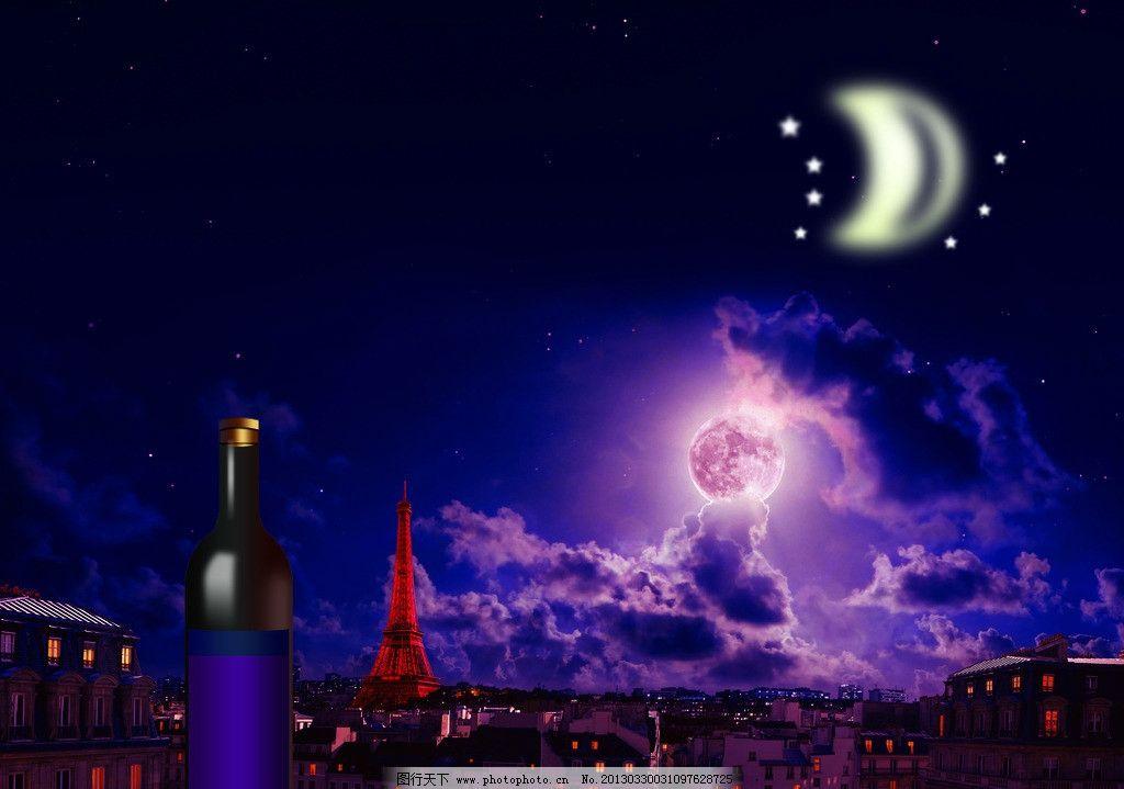 法国铁塔超级月亮壁纸
