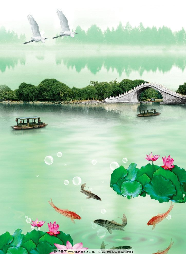 远处的树 倒影 湖 碧蓝的湖 森林 树 桥 石拱桥 船 荷花 荷叶 泡泡 鲤图片
