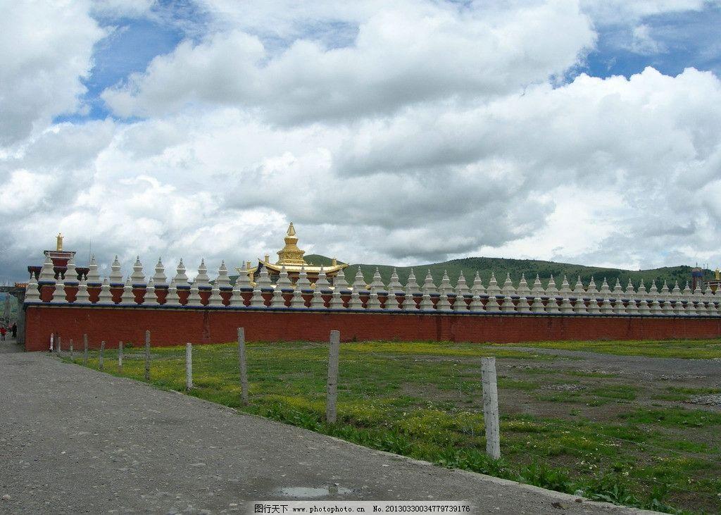 塔公寺庙 寺庙 佛塔 塔公寺 塔尖 白云 四川藏区建筑 建筑景观 自然景