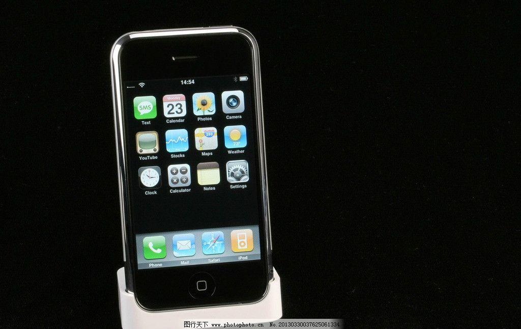 智能 手机 超大屏幕 手指滑动 感应键 打电话 上网聊天 发送短信 听歌