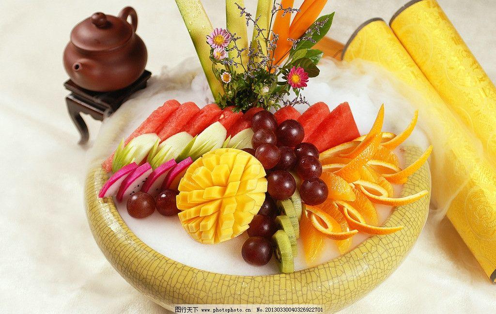 梦幻水果果拼盘 菠萝 橙子 西瓜 葡萄 泥猴桃 花饰 茶壶 点心类
