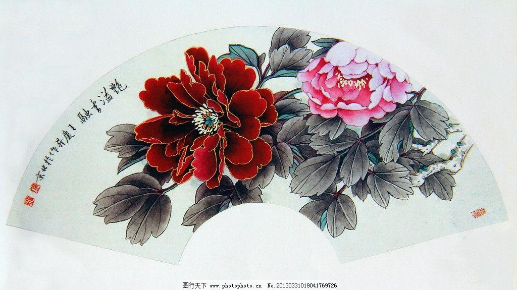 手绘牡丹 洛阳牡丹 国画牡丹 重彩牡丹 牡丹图案 装饰画 设计图 工笔