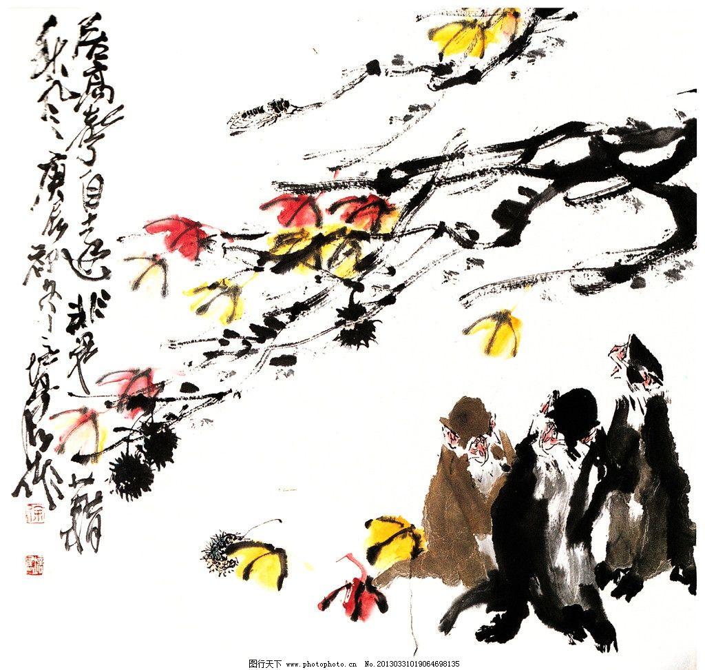 猴子绘画图片