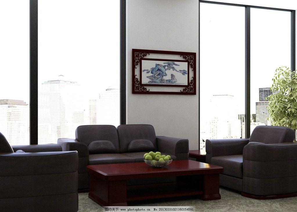 办公沙发茶几 办公 办公室 设计 3d作品 3d设计 72dpi jpg