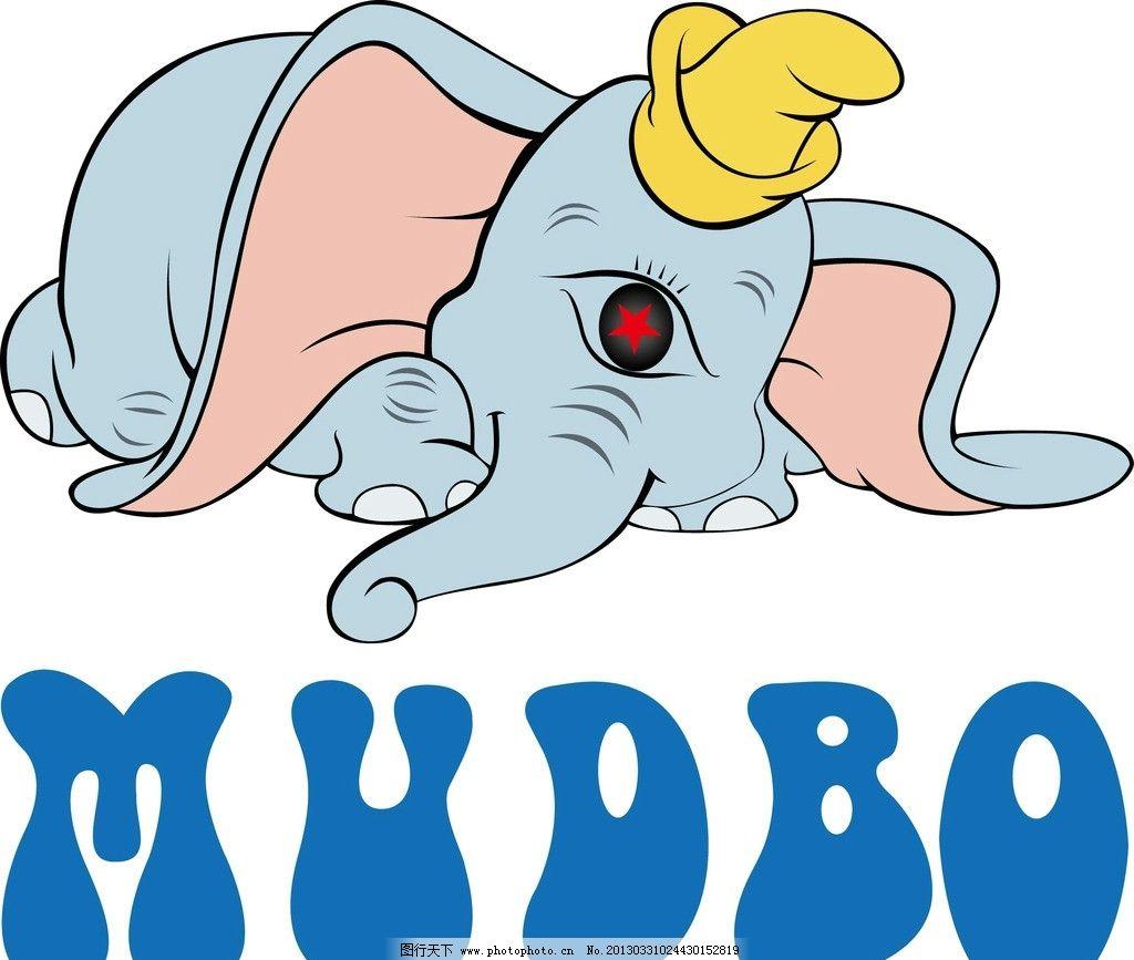 独眼象 大象 怪物 独眼 单眼 野生动物 生物世界 矢量 ai