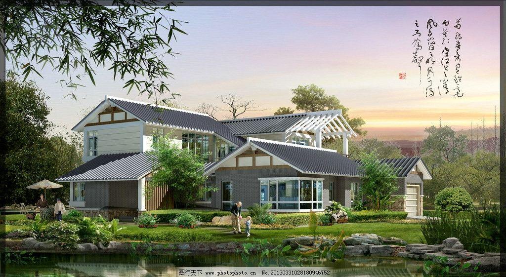 别墅水边住宅 别墅 水边        晚晴 徽派 景观设计 环境设计 设计