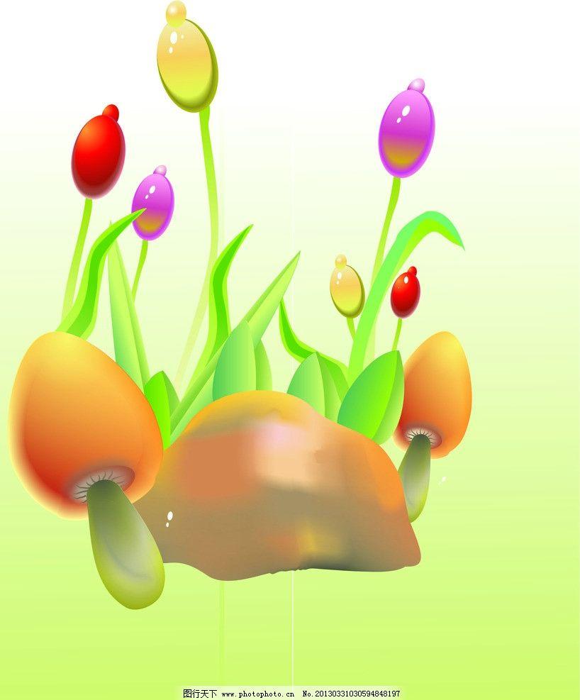 卡通 卡通动漫 植物 石头 蘑菇 绿色 卡通设计 广告设计 矢量 cdr