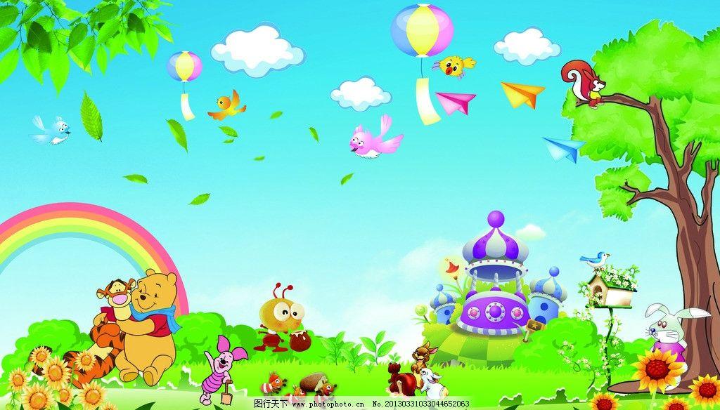 小博士幼儿园单透贴 卡通 儿童 树 蓝天 白云 草地 彩虹 树叶